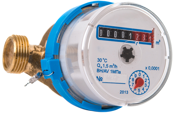 new water meter on white background